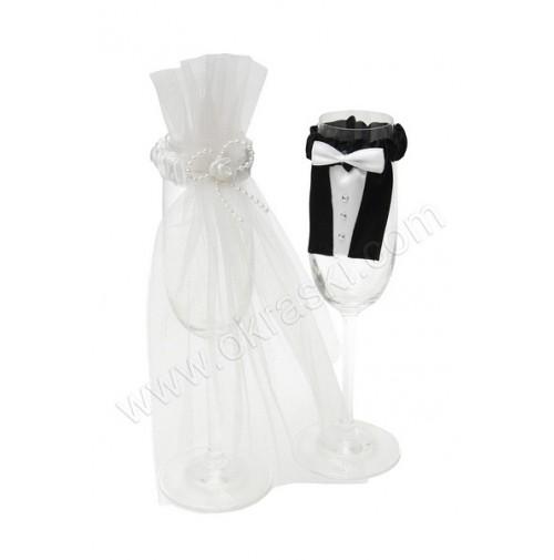 Oblekci za kozarca - poročni par