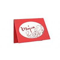 Kartica za sedežni red - rdeča/kaligrafija